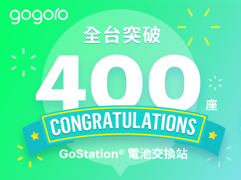 400gostations-773974-edited.png