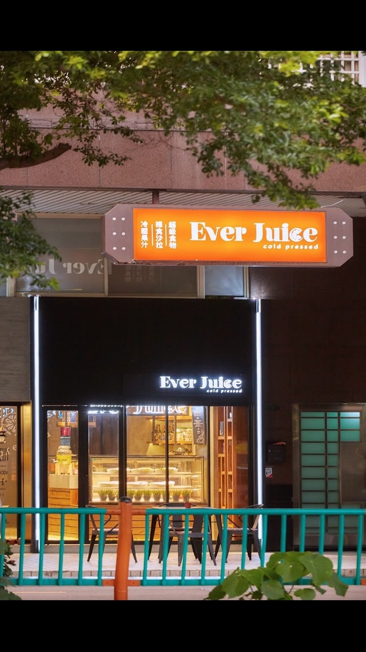 EverJuice4.jpg