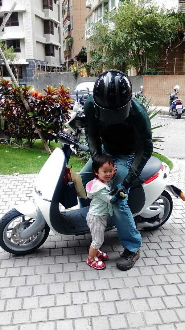 large_toy_gogoro_small.jpg